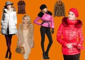 Модные женские пуховики, дутые куртки, меховые жилеты 2013