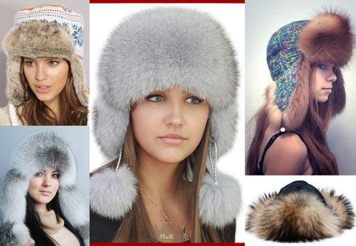 Модные шапки-ушанки