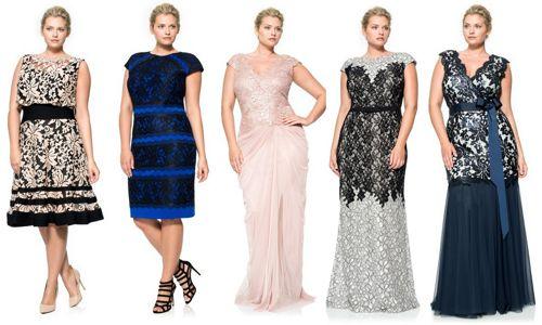 Красивые коктейльные платья для полных девушек