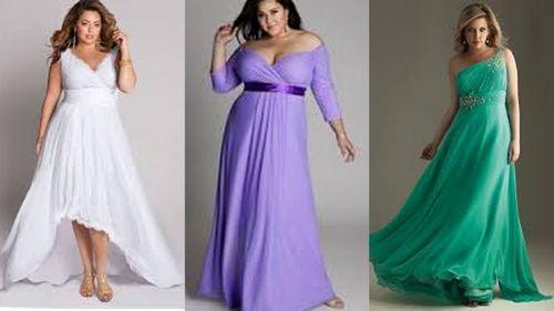 Нарядные платья в пол для полных