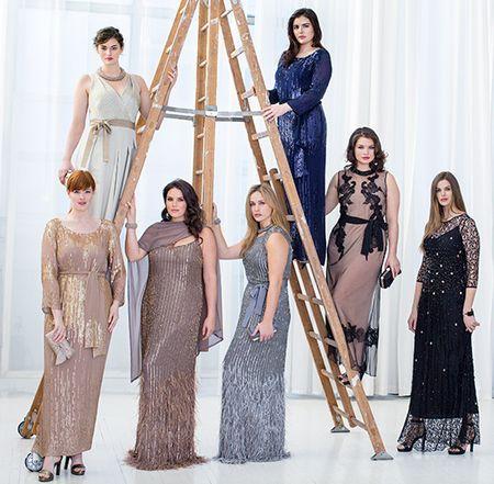 Платья из каталога Marina Rinaldi 2014-2015